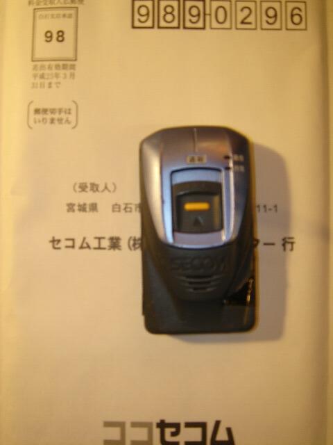 12-3-19-38-thumb-480x640-16987