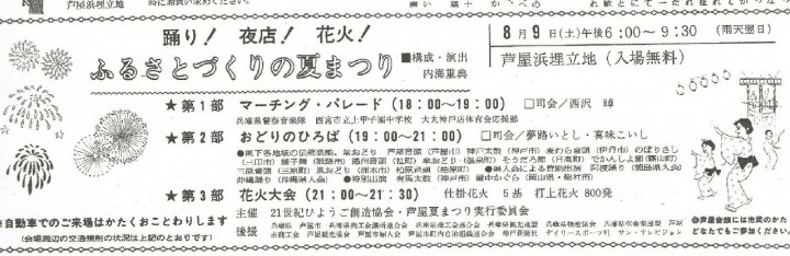 コピー ~ CCF20130921_00000